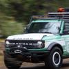 福特BroncoWildland汽车的消防钻机概念是对经典森林服务卡车的致敬