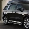 2021年起亚嘉年华Limousine变体全球亮相